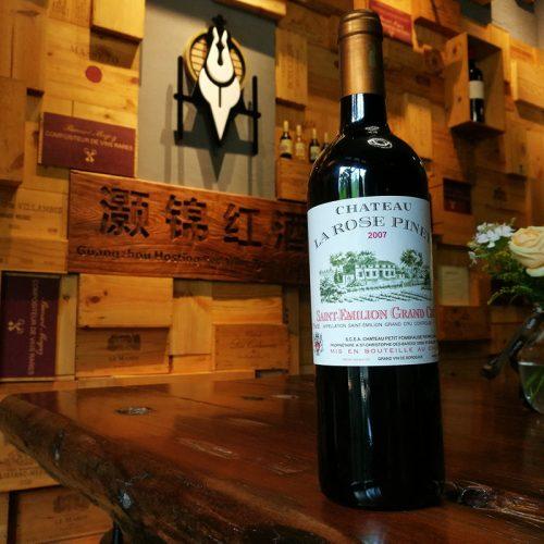 青松玫瑰红葡萄酒