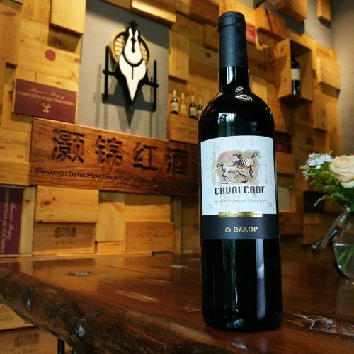 卡嘉德红葡萄酒